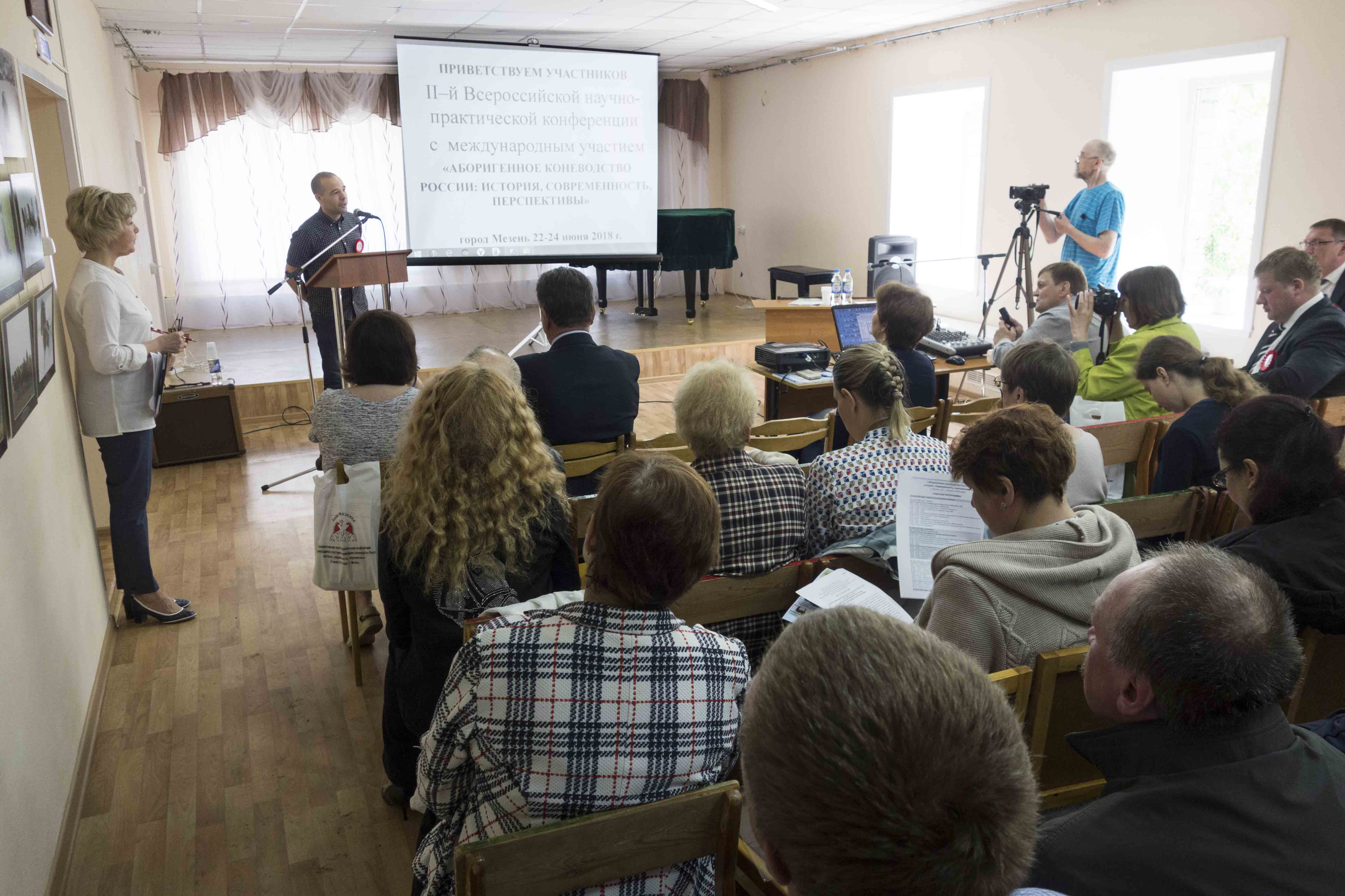 2018-06-22_Conference_Horse_Breeding_Mezen-1