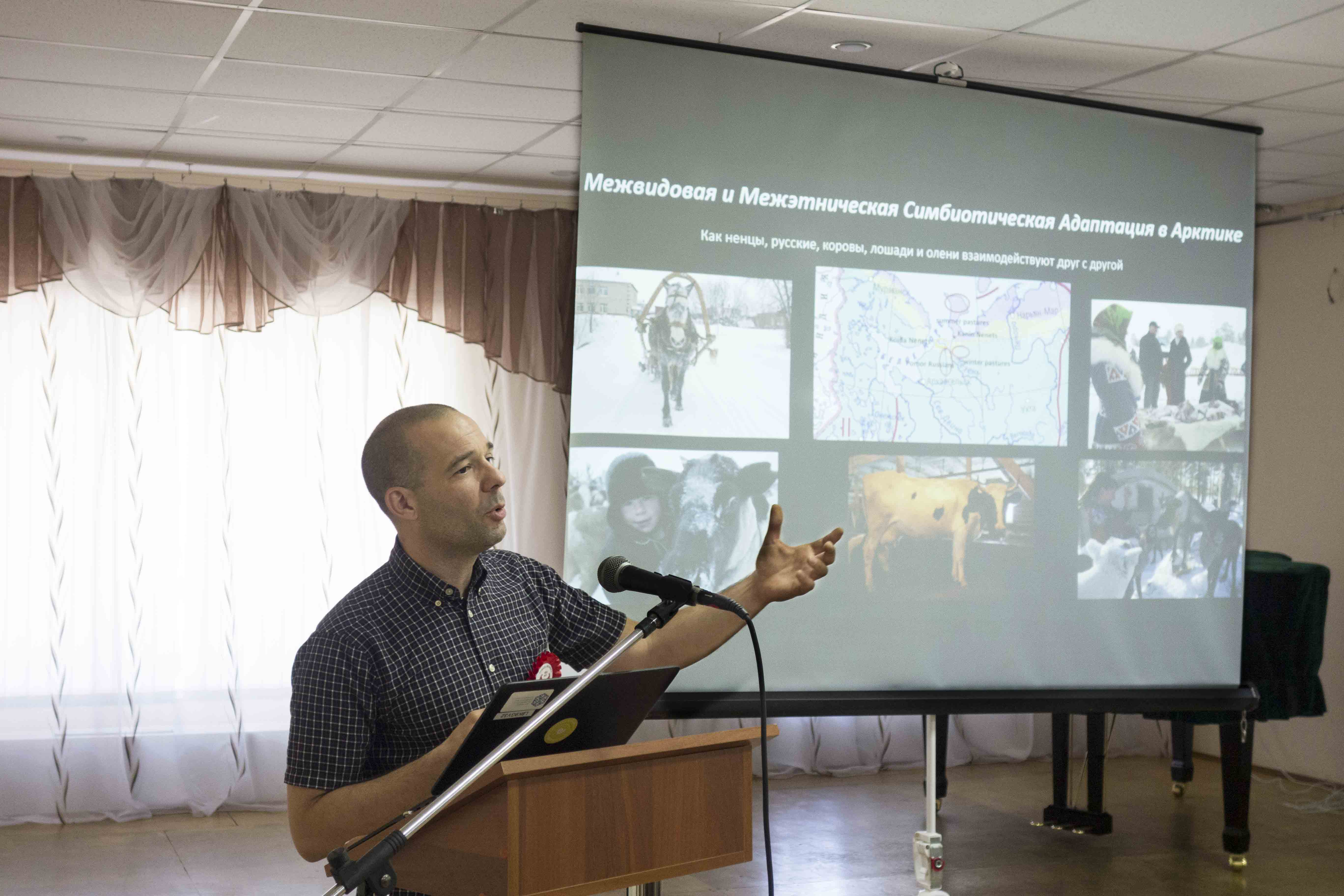 2018-06-22_Conference_Horse_Breeding_Mezen-2